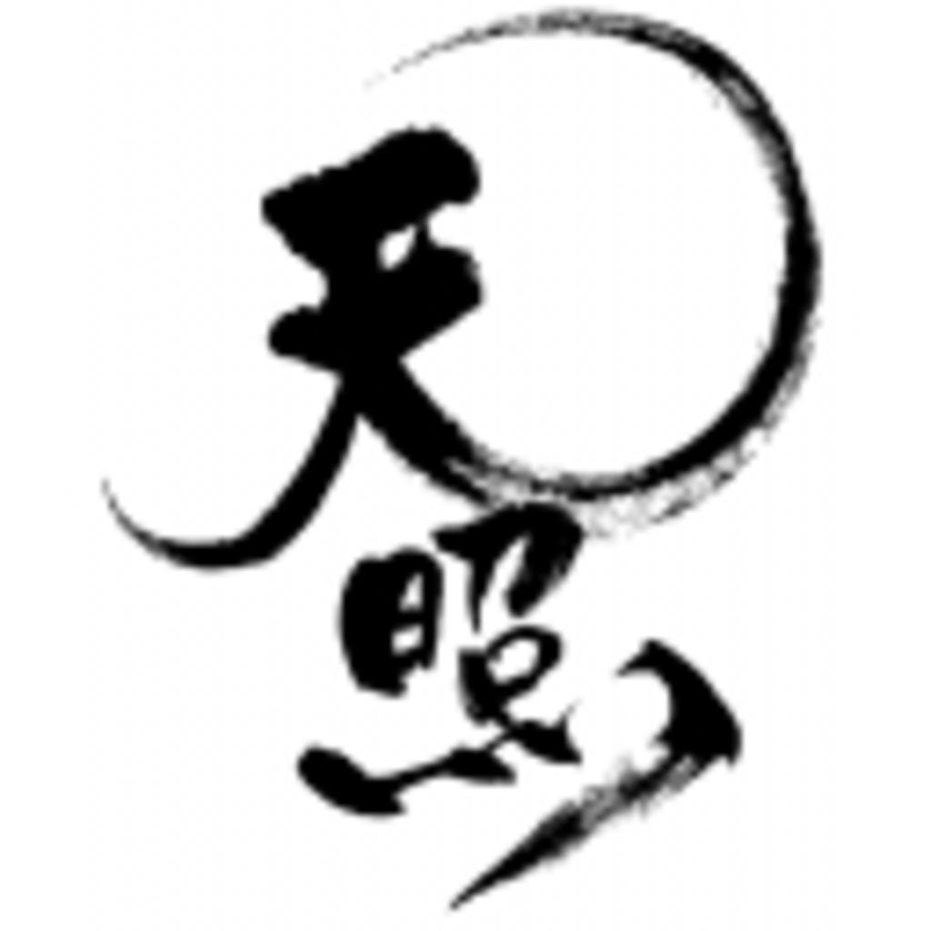 V-Madokaさん様を崇拝するsf2プレイヤー(男)のFalcomコミュニティ