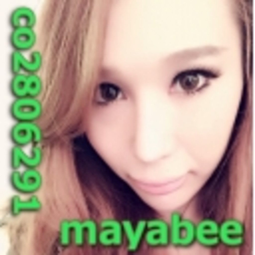 mayabeeの放送