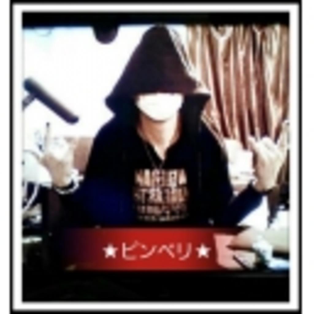 PinkVeryTV・ピンベリさんのコミュニティ