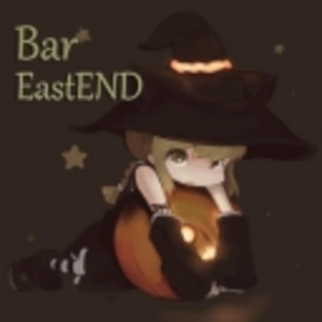 Bar EastEND-343号室-
