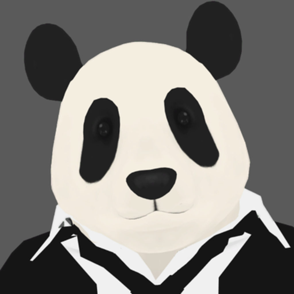 パンダの餌場