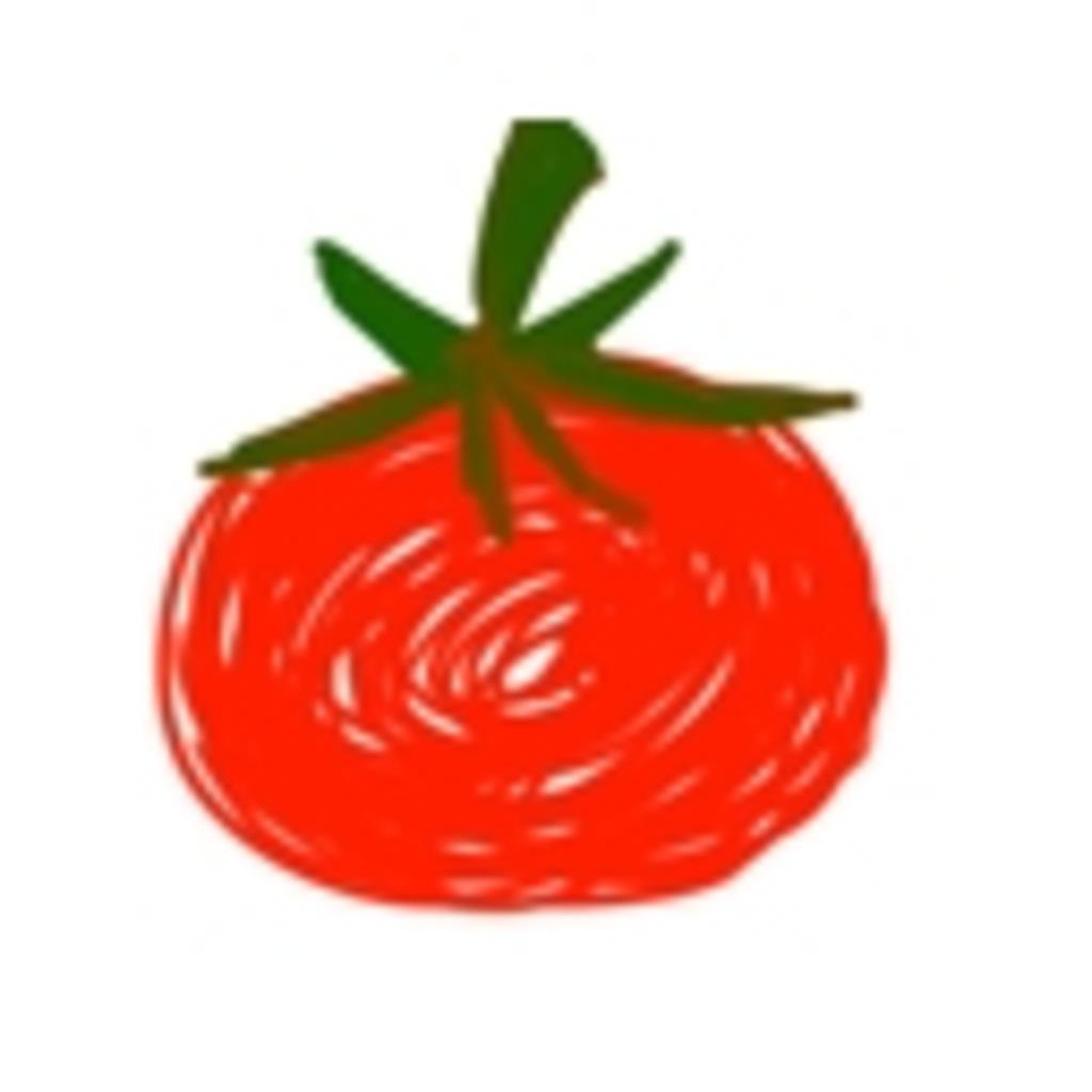 トマト食いながら。