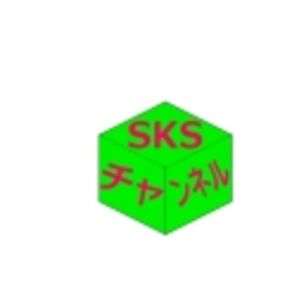 SKS実況総本部