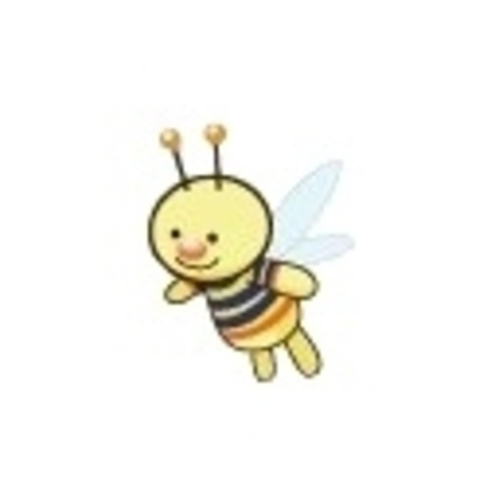 蜂をたずねて三千リンク