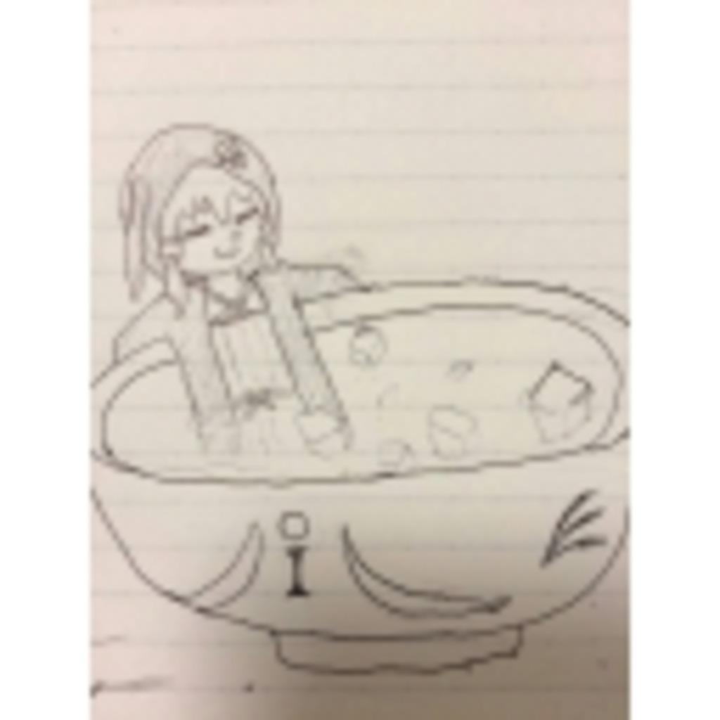 (´・ω・`)クソネ味噌汁=サンがゲームするだけ(´・ω・`)