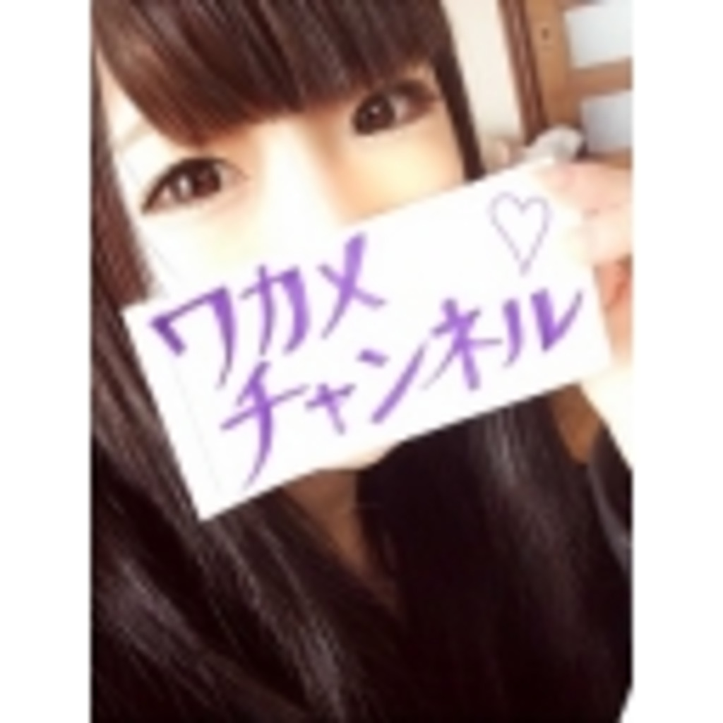 (~・ω・)~ワカメチャンネル【三代目覚醒編】~(・ω・~)