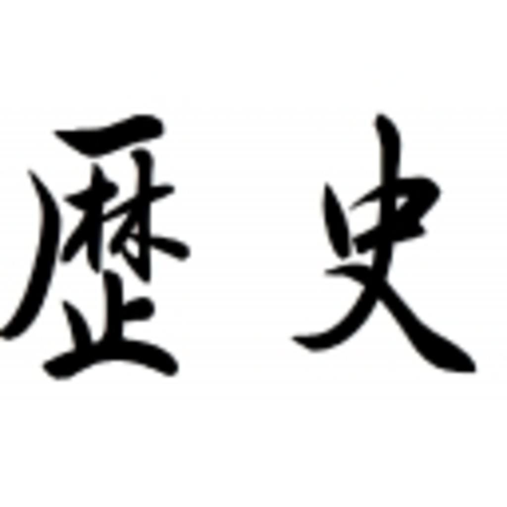 桜春の歴史!(✿桜春のSpring Smile LIVE!!✿)
