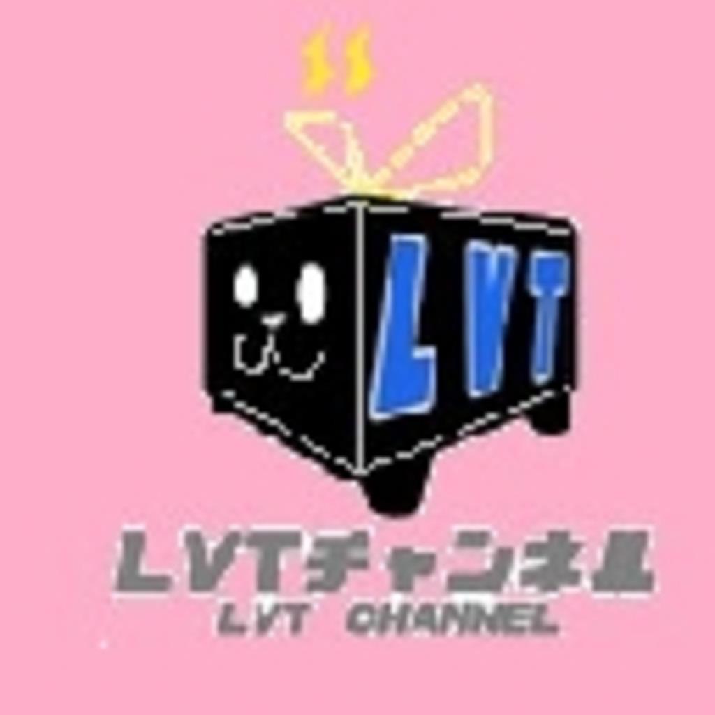 東京情報大学LVT