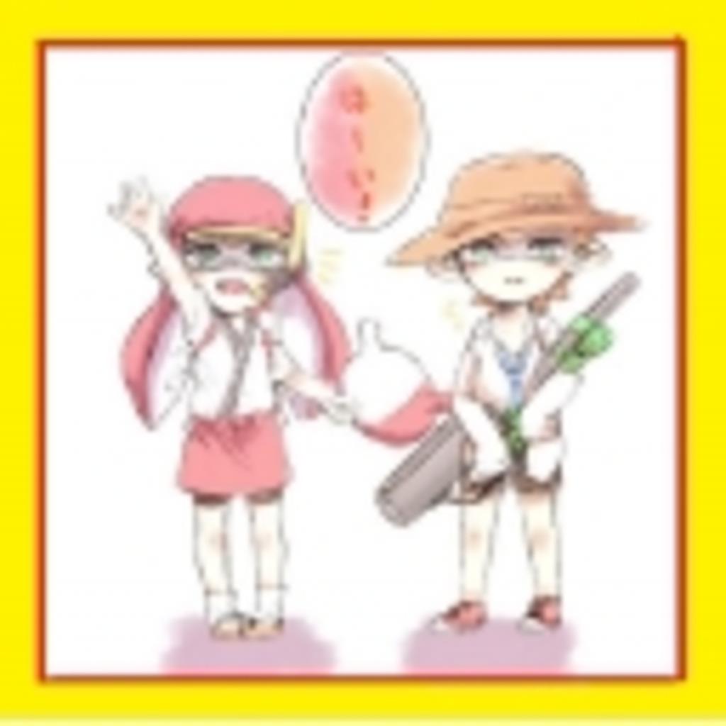 【ゲーム実況】٩( 'ω' )و ふちゅー動物園٩( 'ω' )و