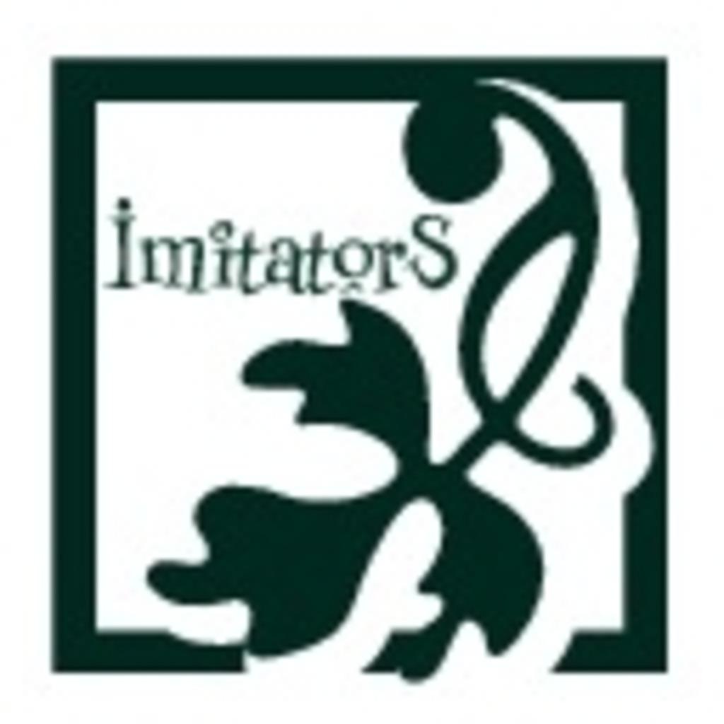 ImitatorS [Phakr]