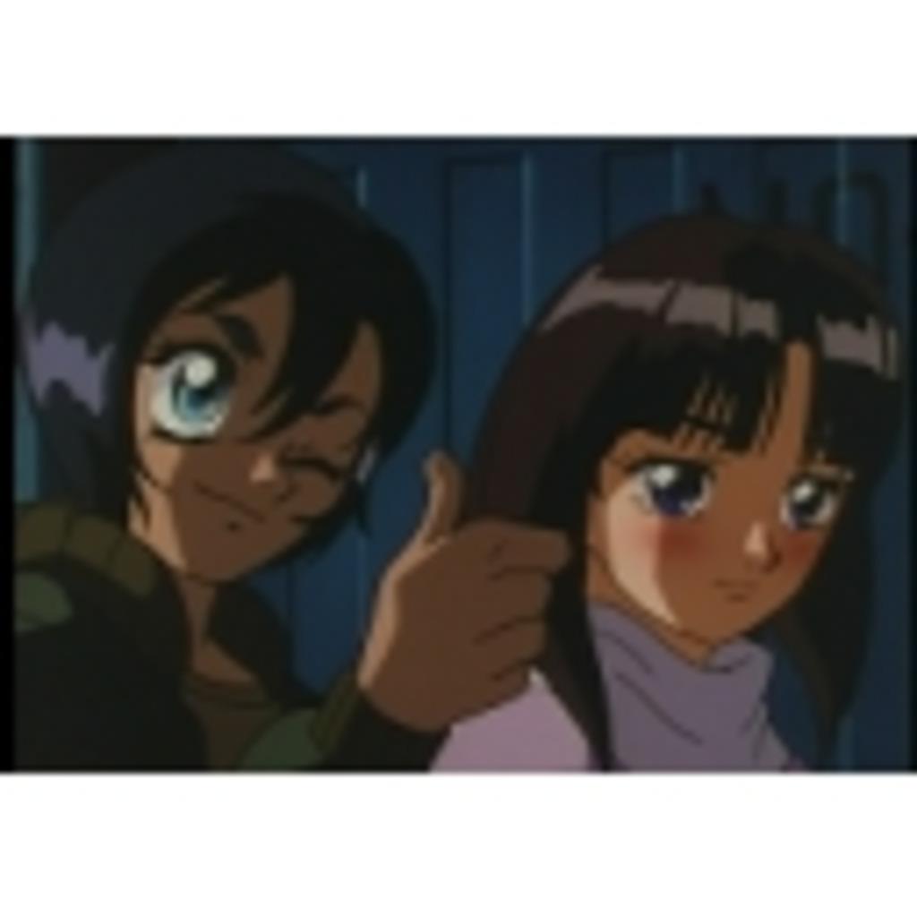 Gundam miX Divider