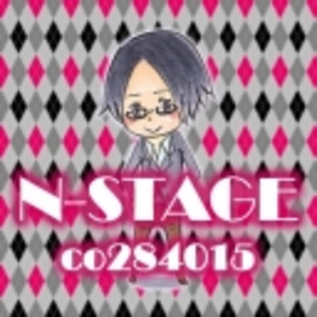 N-STAGE