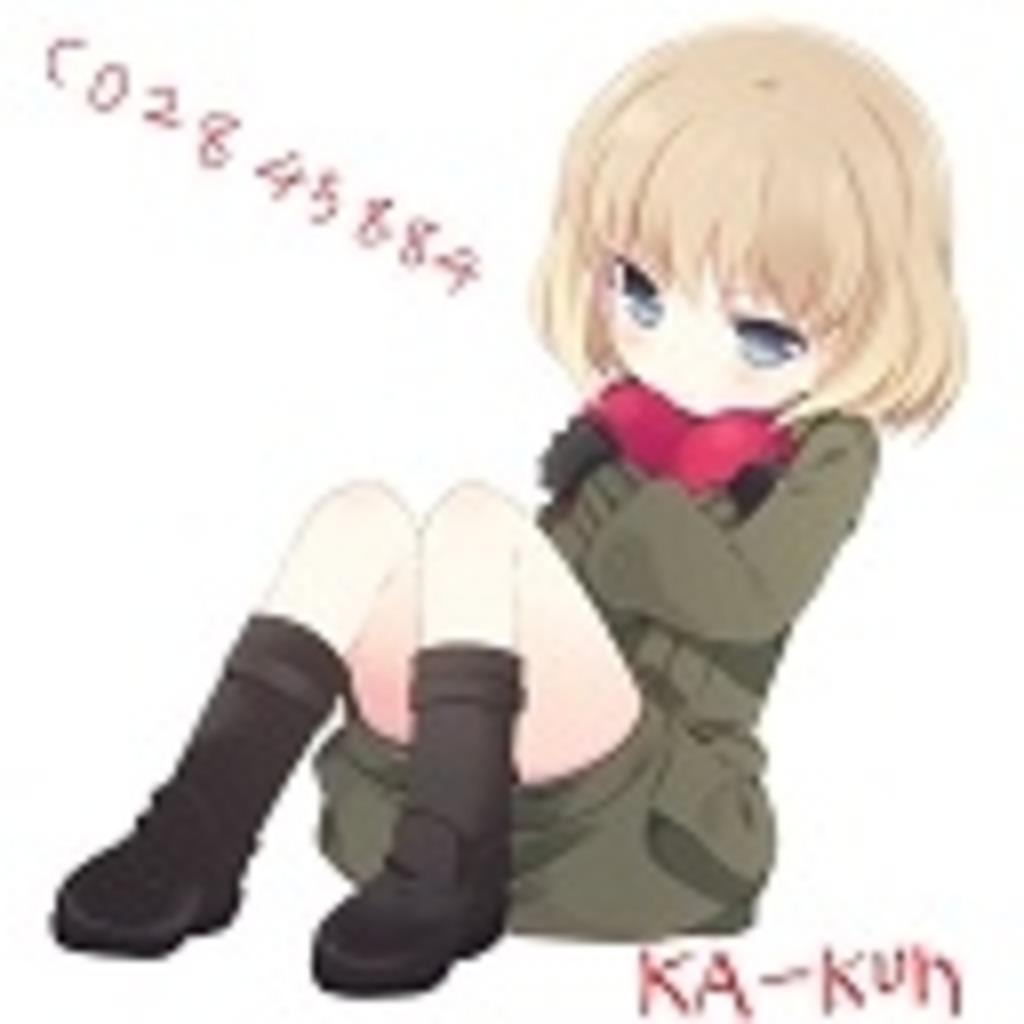コーヒープリンス1号店☆彡KA-KUN喫茶