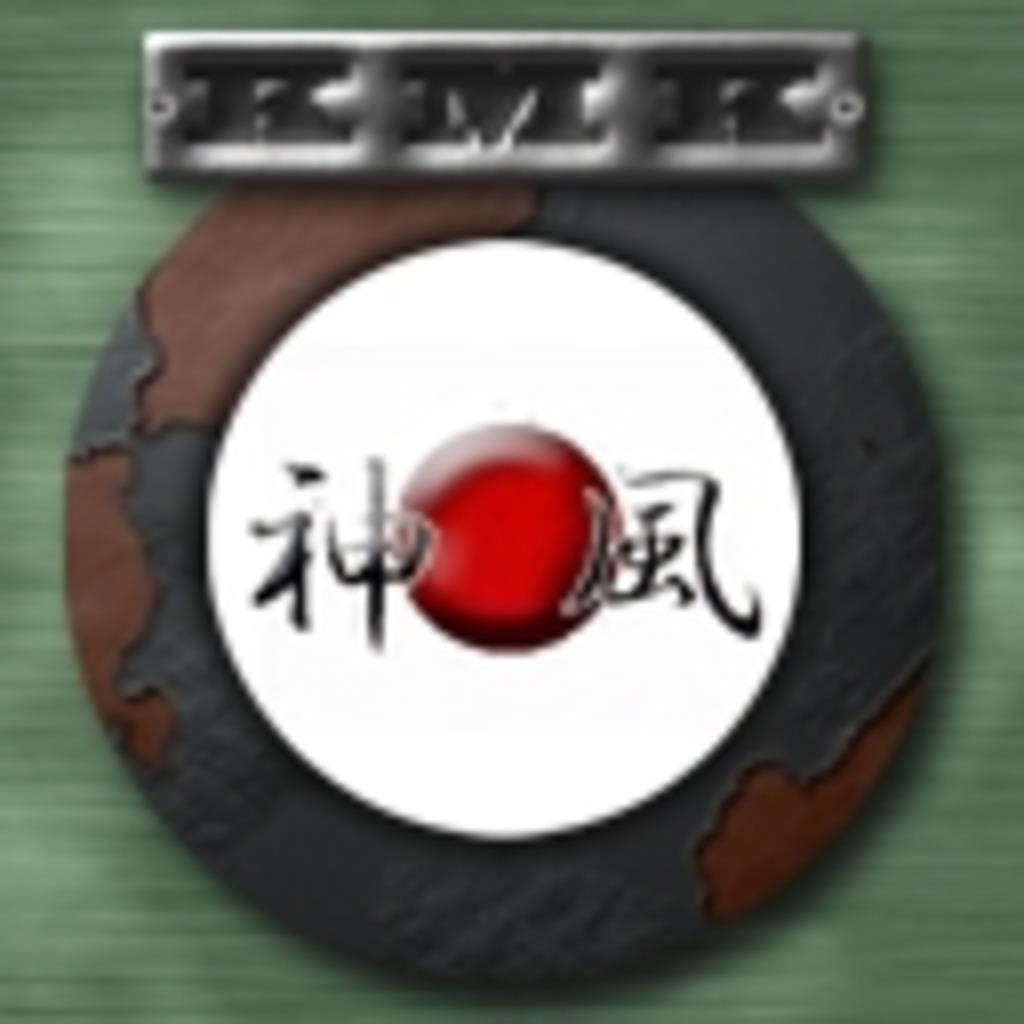 "【Asia鯖】World of Tanks Clan""神風遊撃隊""コミュニティ【KMK】"