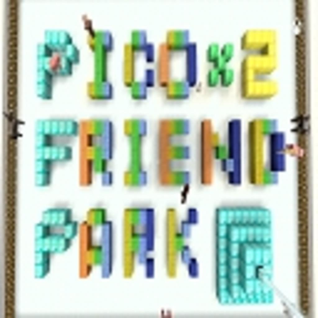 ゲームコミュニティ ようこそ!Picopico Friend Parkへ!