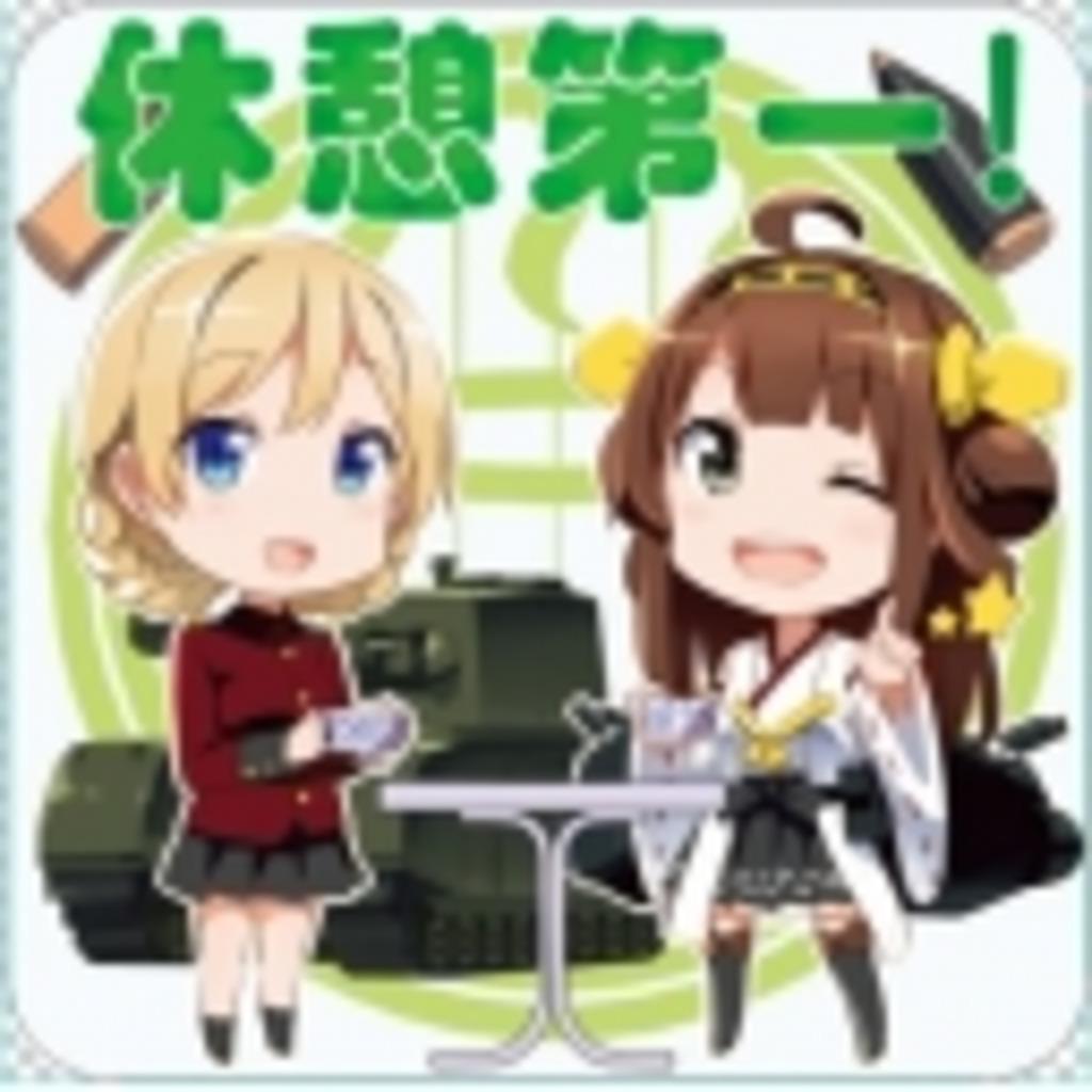 A・オリゼーの生放送