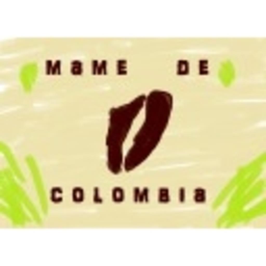 ● Mame de Colombia ●