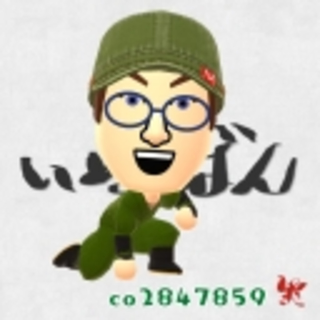 犬柴の里☆彡 (o^-')b