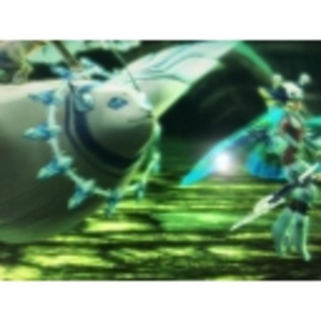 Lov3の大エース<幻魔>