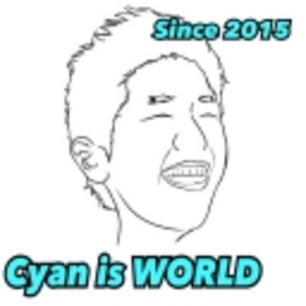 Cyan is World