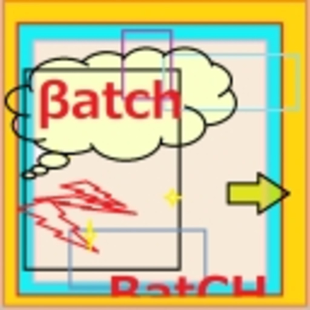Batch's game center!!!
