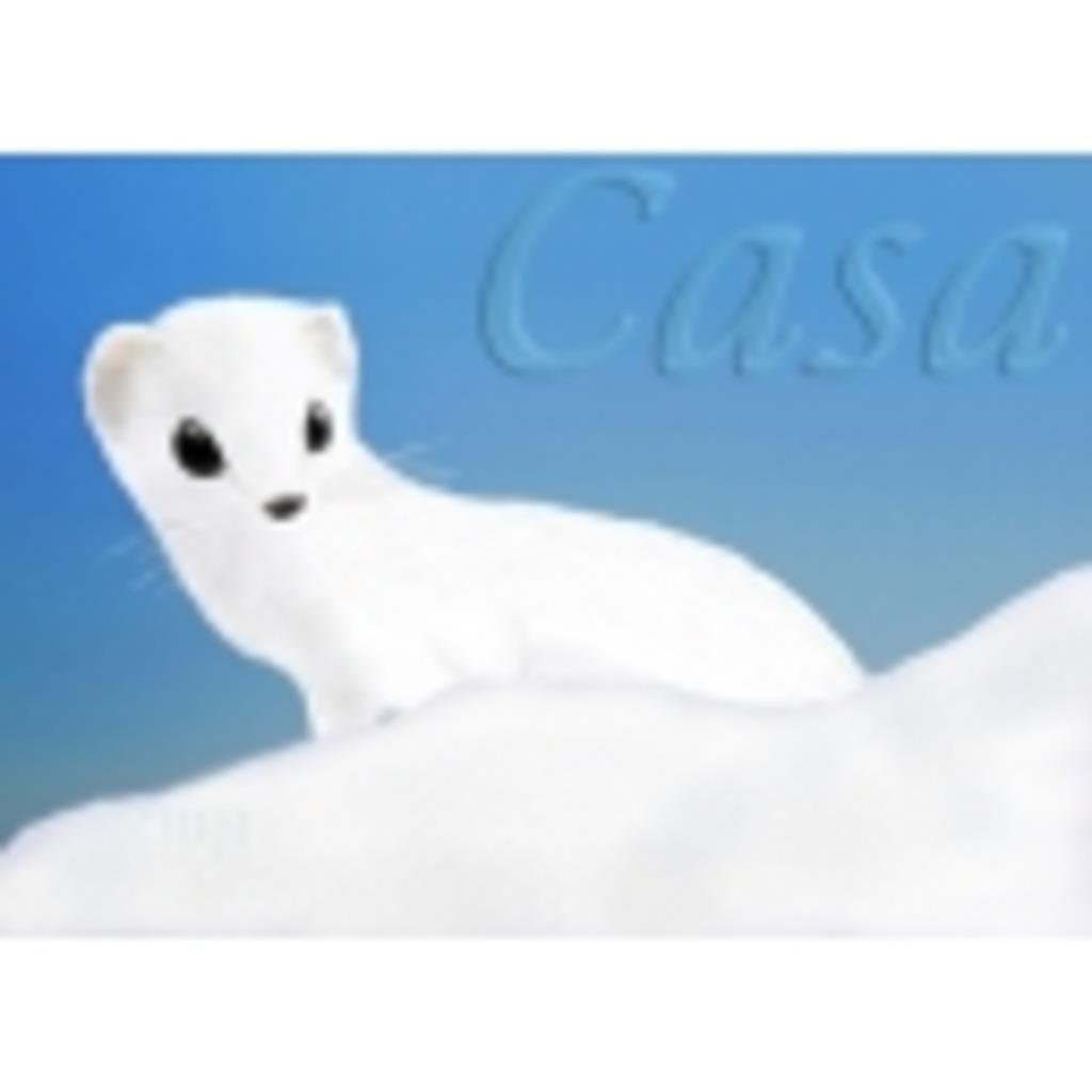 CaSa 〜テアトルねむず〜