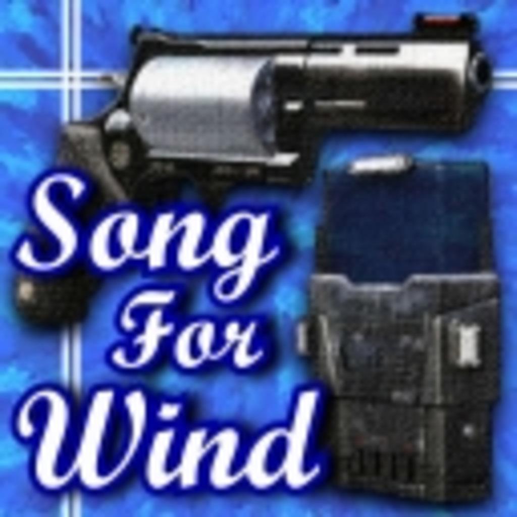 SongForWind