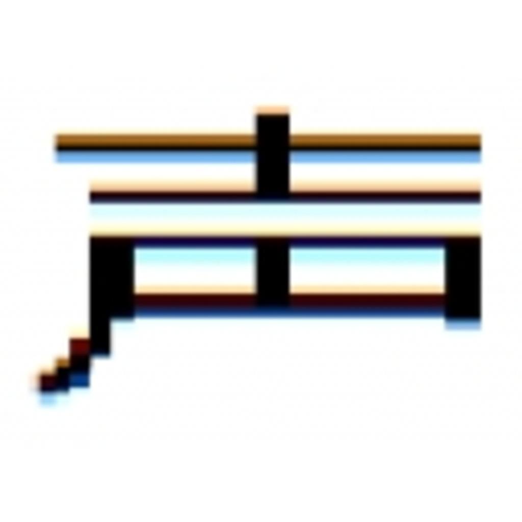 声劇専用コミュ【Voice act stage.】