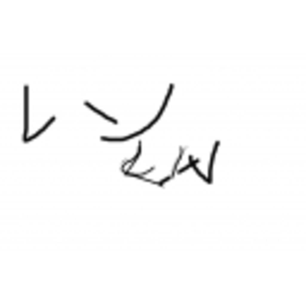 オケ板の天才シンガーレンくんが歌うヽ(;▽;)ノ