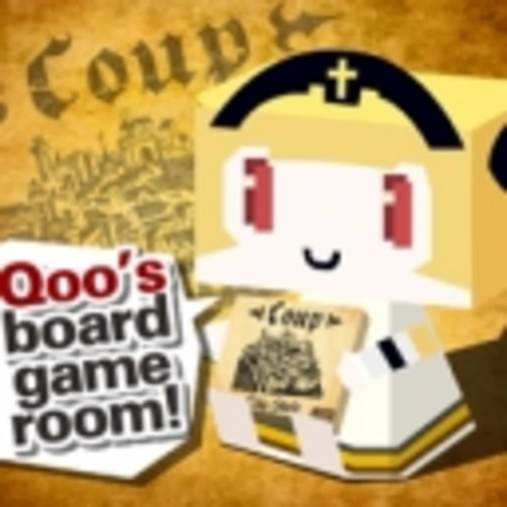 くーさんがボードゲームについて語る気がするこみゅにてぃ
