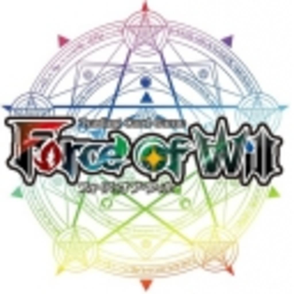 トレーディングカードゲーム Force of Will