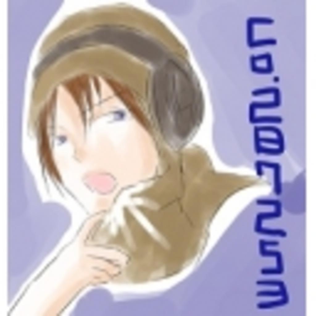 どうも、ぼくです。~株式放送編~