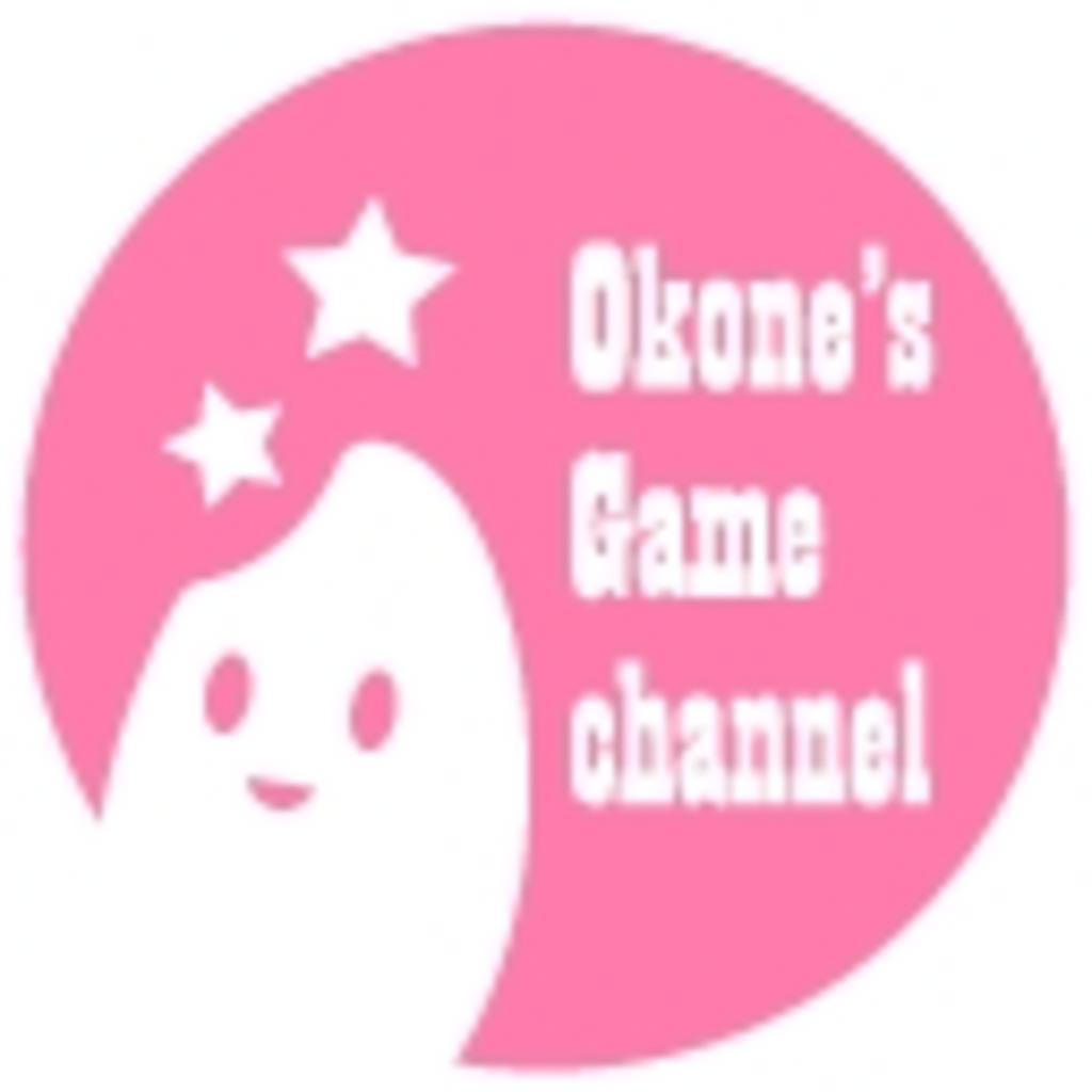おこめのゲームチャンネル