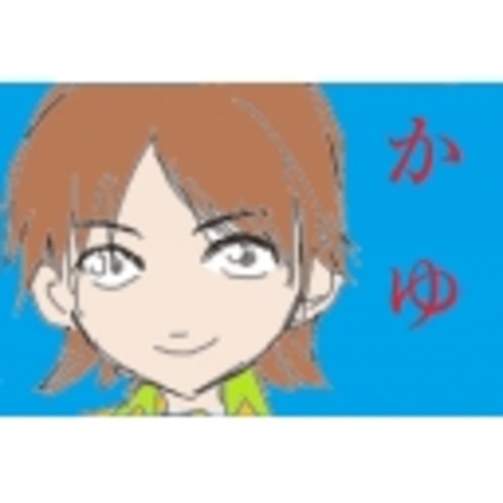 おかゆ(*´ω`*)