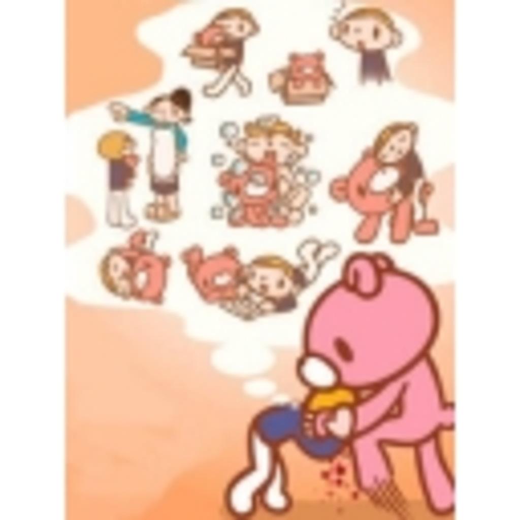 〜般若★チャンネル〜