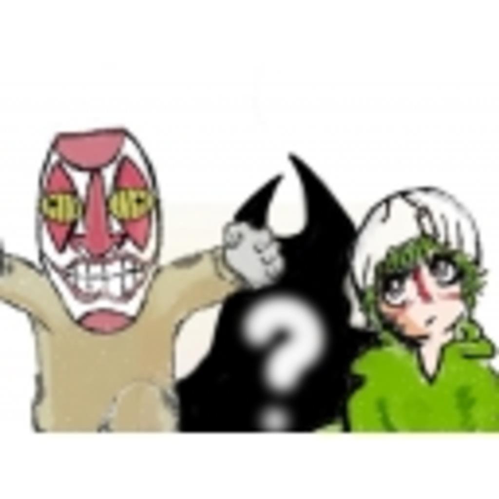 【BLEACH】 ネル * ドン 【ペッシェがいない!】