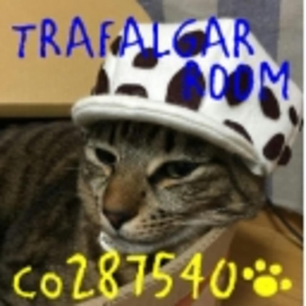 ☠+†+TRAFALGAR ROOM+†+☠