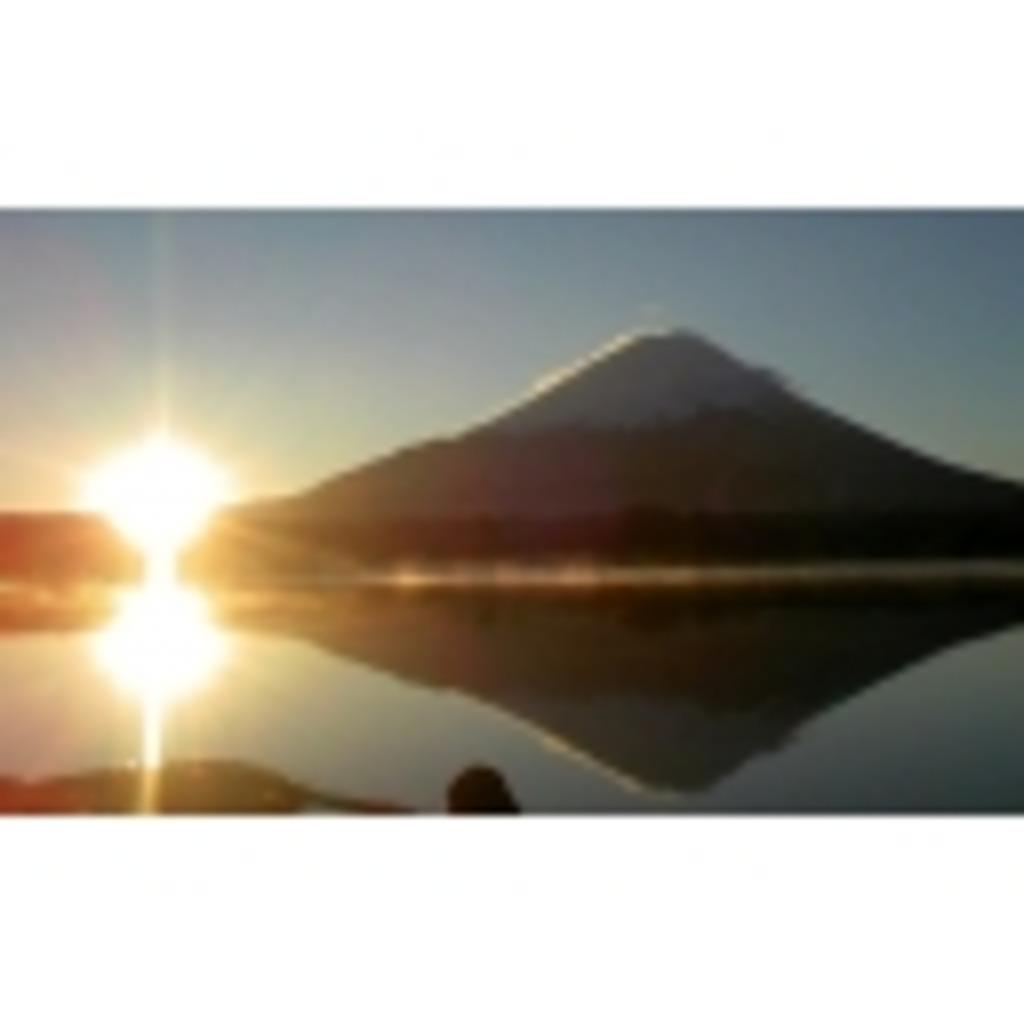 the Rising Sun Show