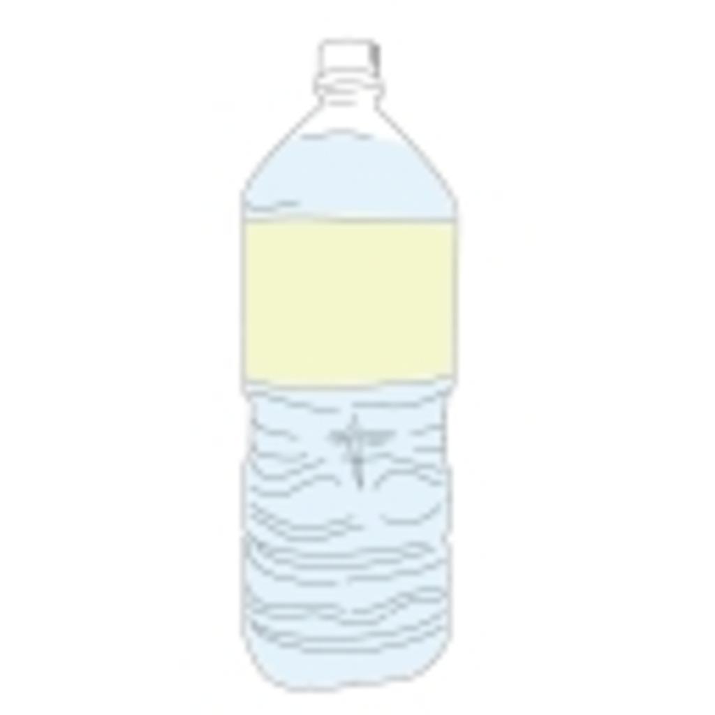 有限会社ペットボトル神
