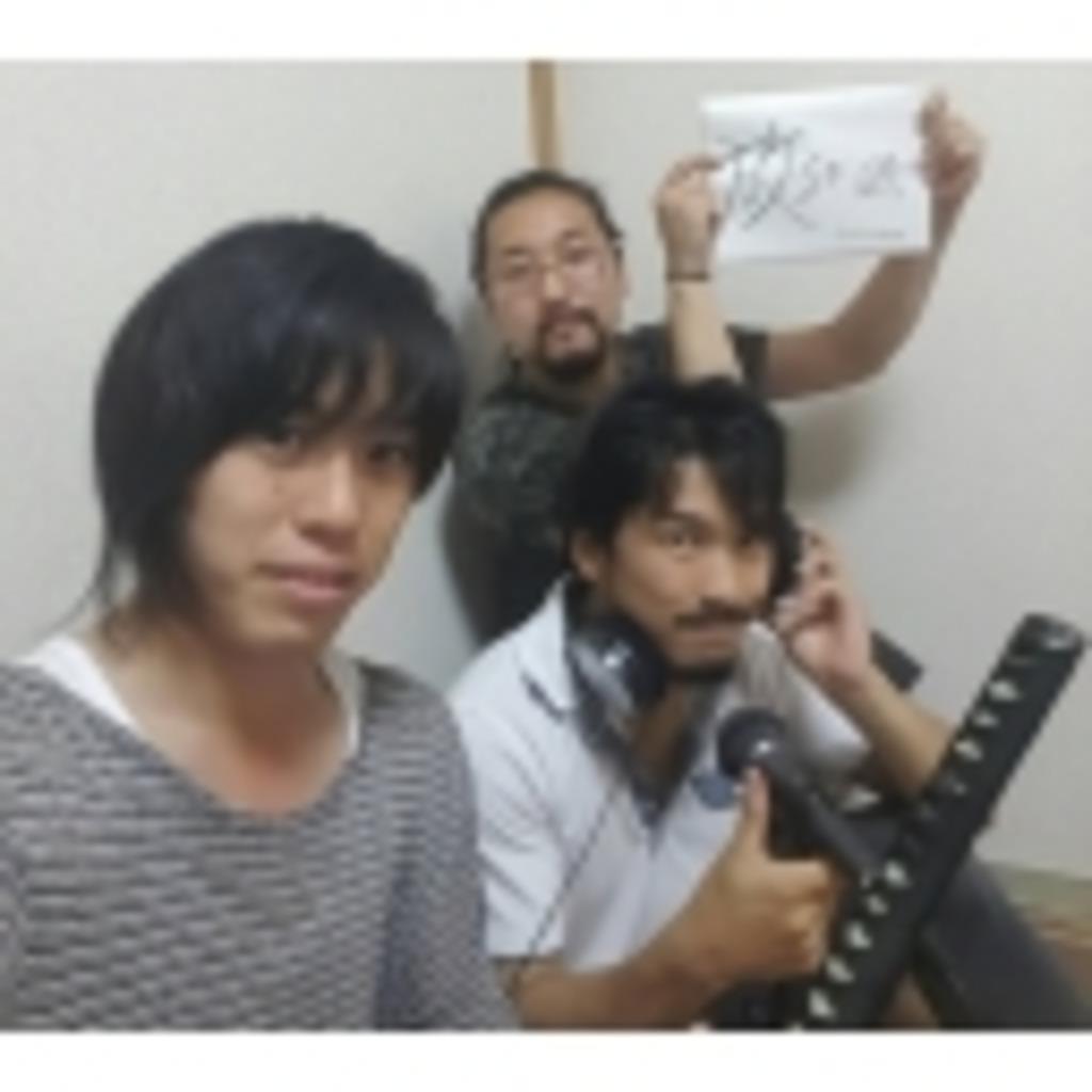熊本便利屋放送局