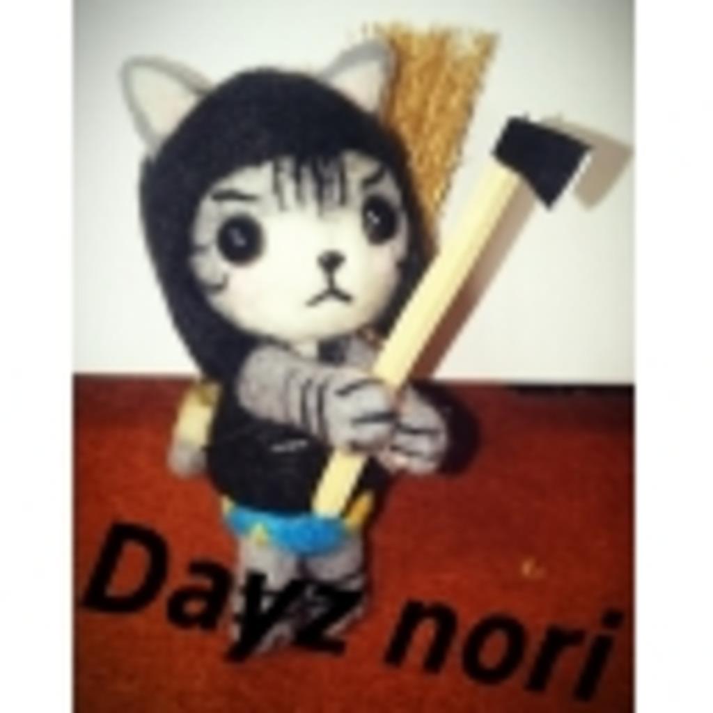 NORIのコッソリ放送
