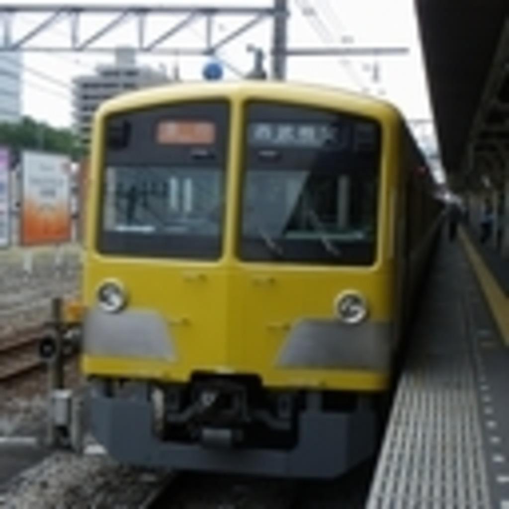 黄色い電車から途中下車~first~