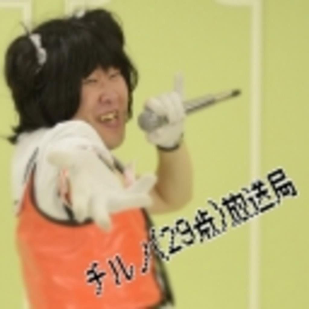 チルノ(29歳)放送局!!(仮)