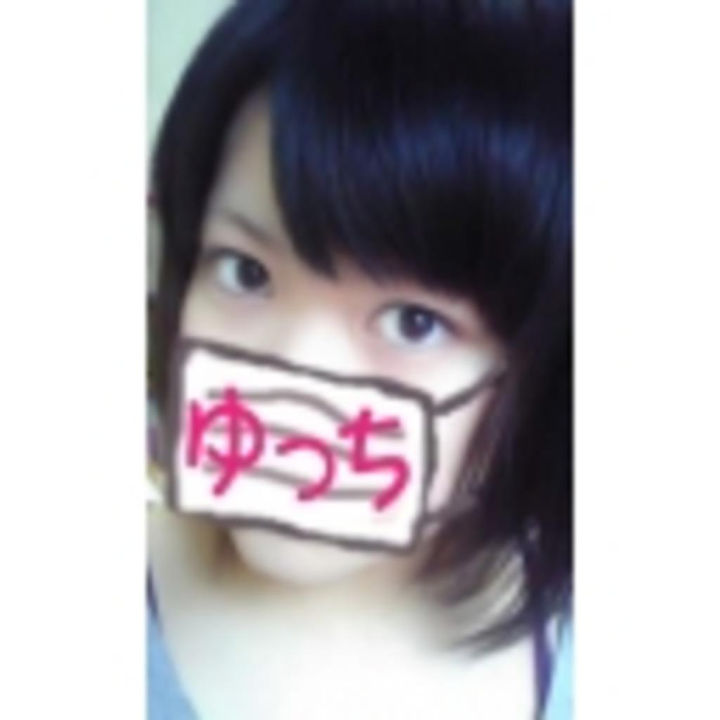 ゆっちのAGO★