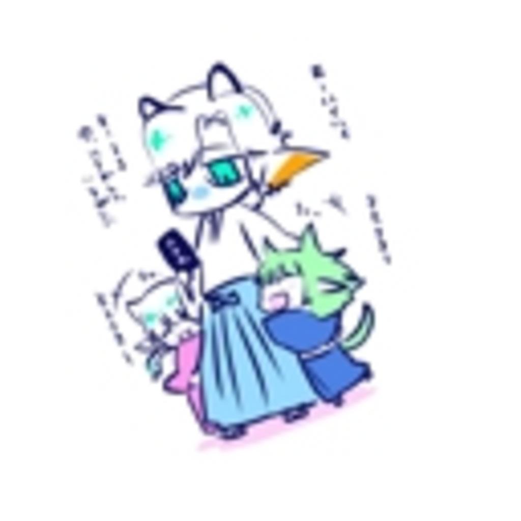 【DQX】ユージュのお気楽ドラクエX日和
