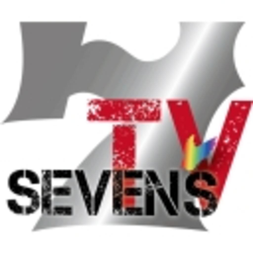 SEVEN'S TV(セブンズティービー)公式チャンネル