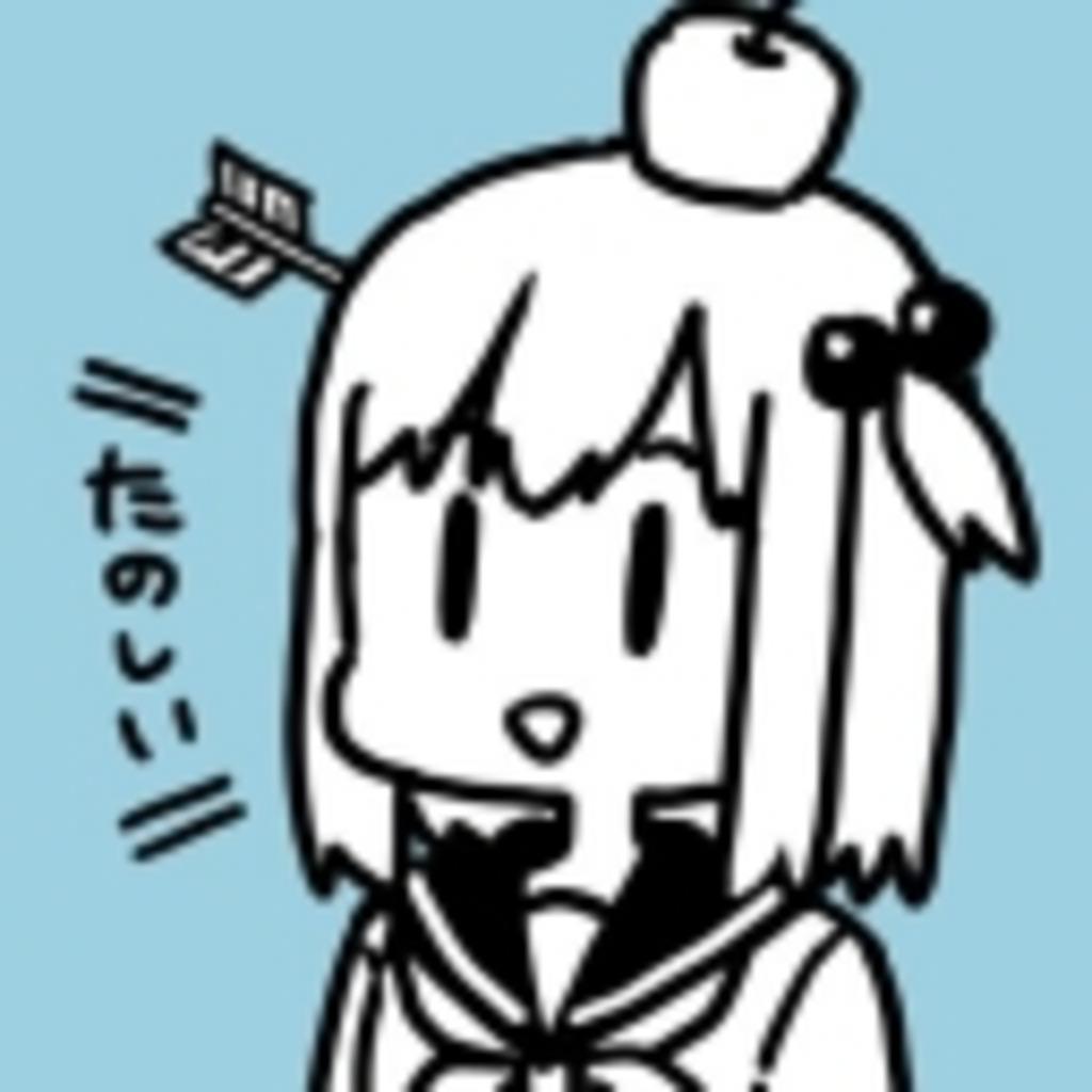 大沖さんのコミュニティ