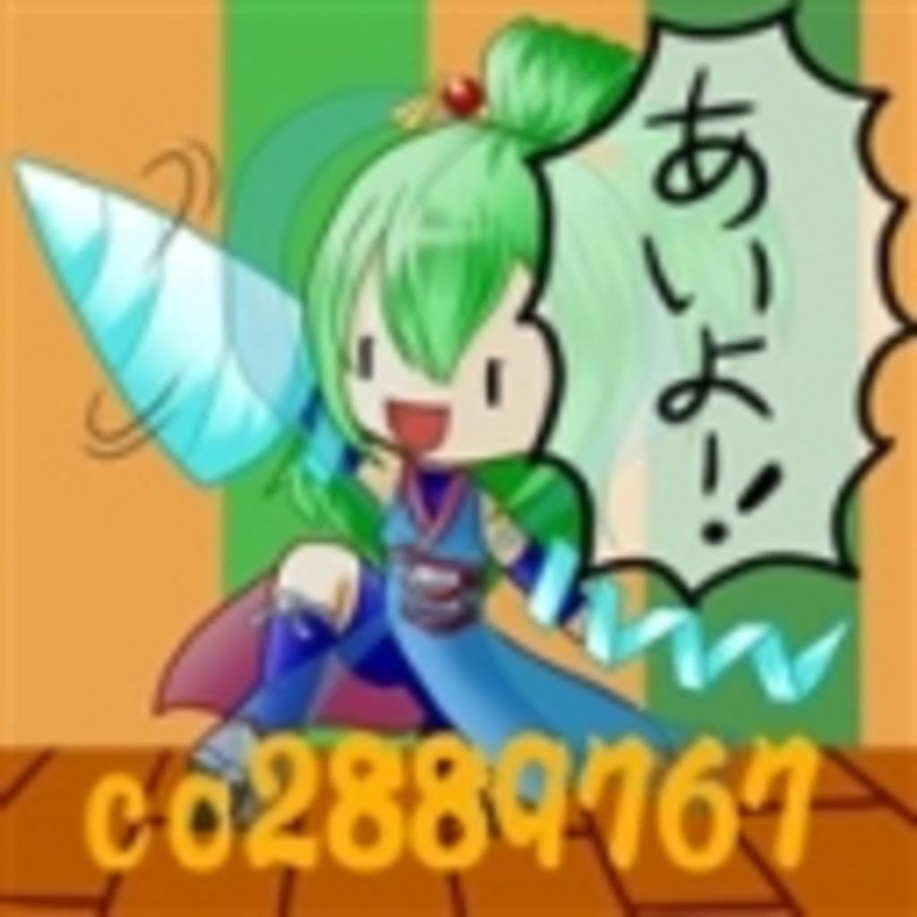 アマネ使いのあいよ~TV!