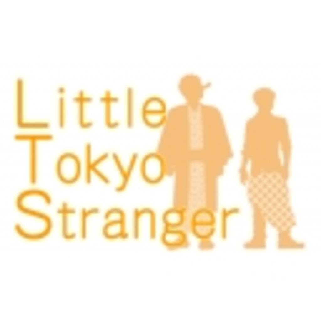 Little Tokyo Stranger