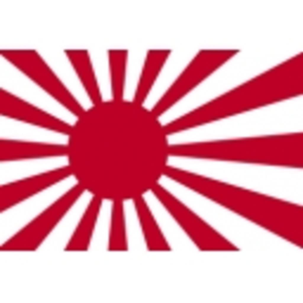 WoWs実況!大日本帝国海軍連合艦隊
